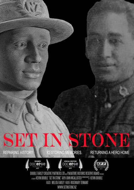 Set In Stone documentary poster